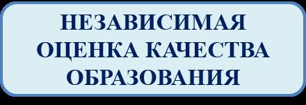 http://proletarskoye.ucoz.ru/2015/2016/NOKO/5-2.png